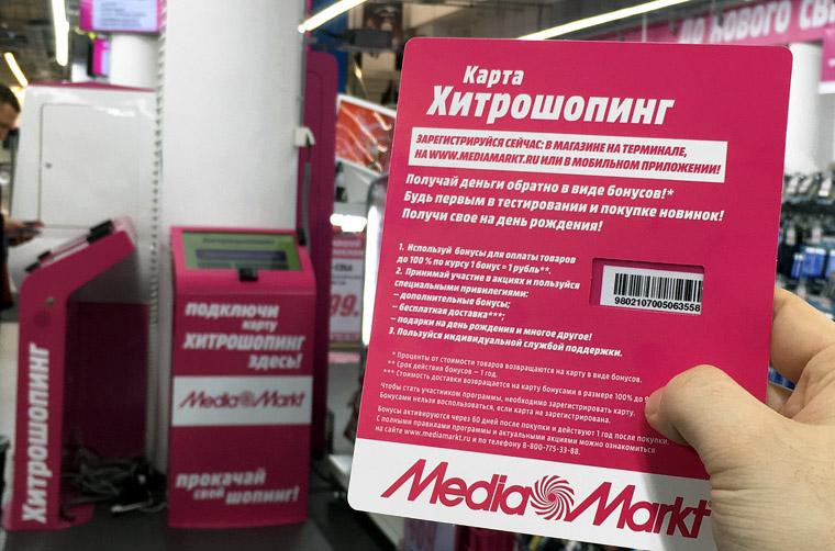 Киоски К-28 для магазинов Media Markt