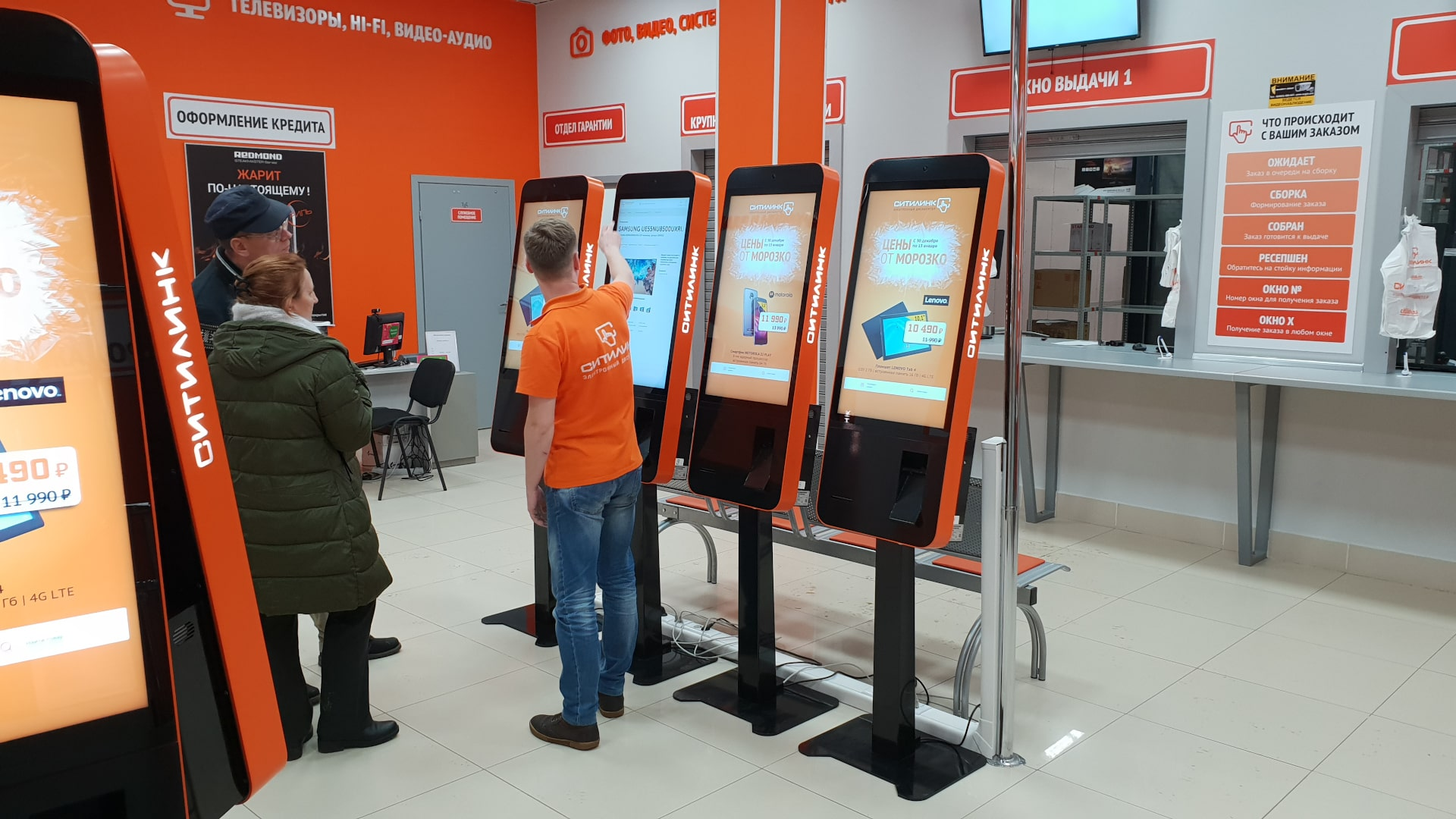 Терминалы самообслуживания для самостоятельной покупки товаров и услуг