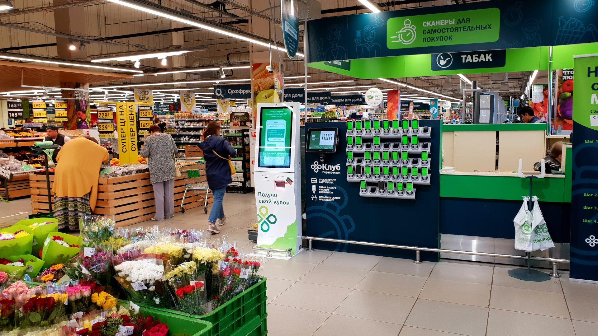 Сенсорные терминалы лояльности в магазинах Перекресток для взаимодействия с покупателями