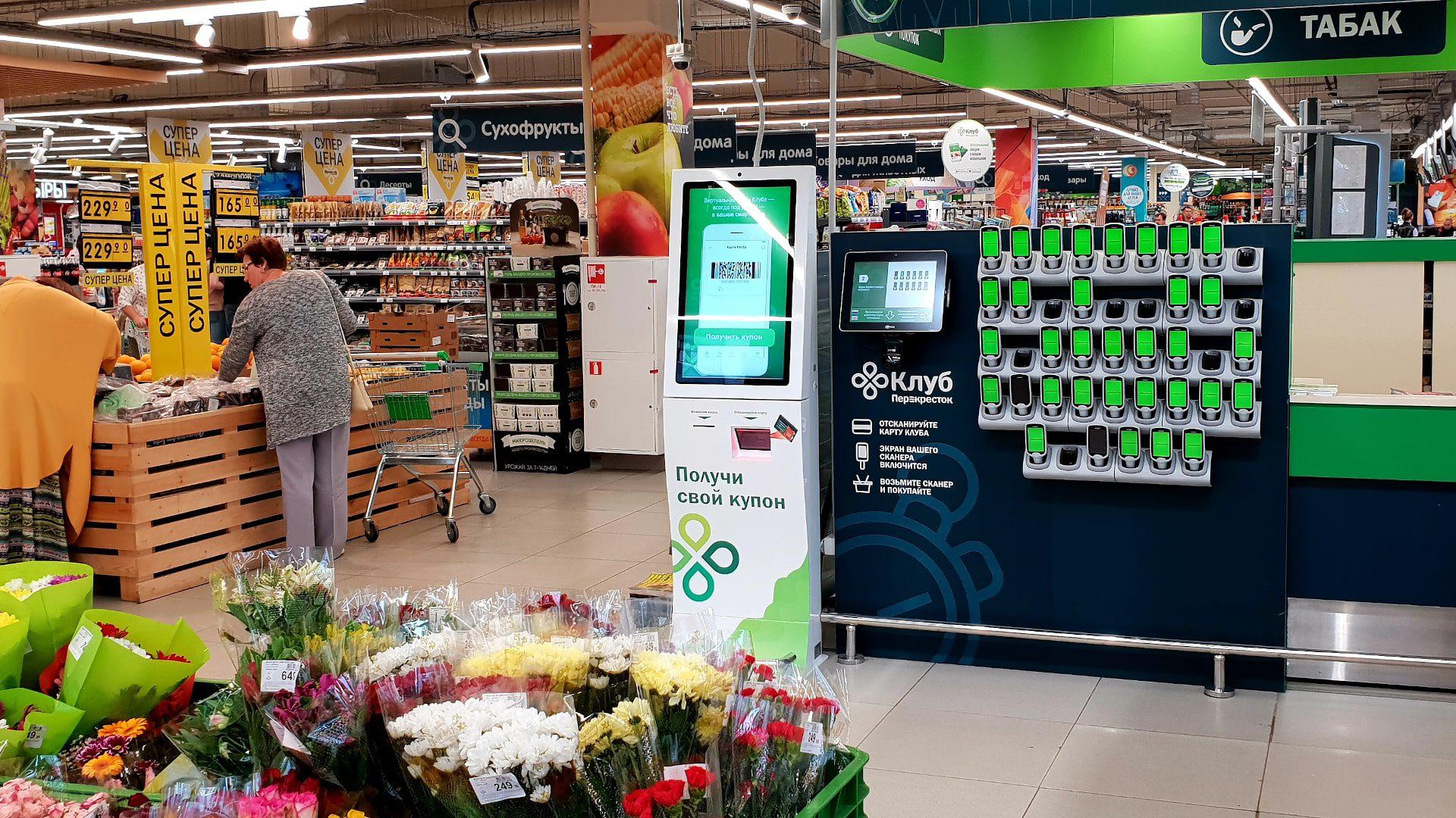 Терминалы для взаимодействия с покупателями