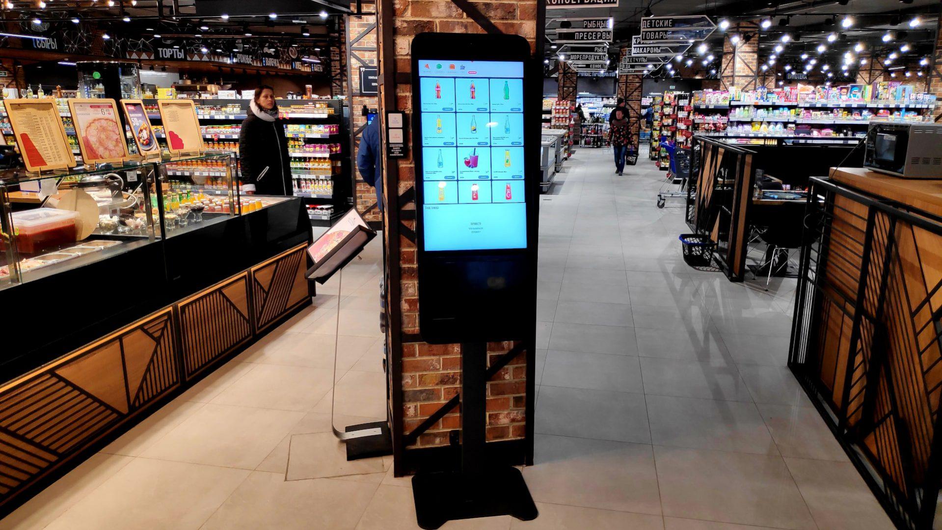 Терминал самообслуживания Q-10 в магазине Виталюр