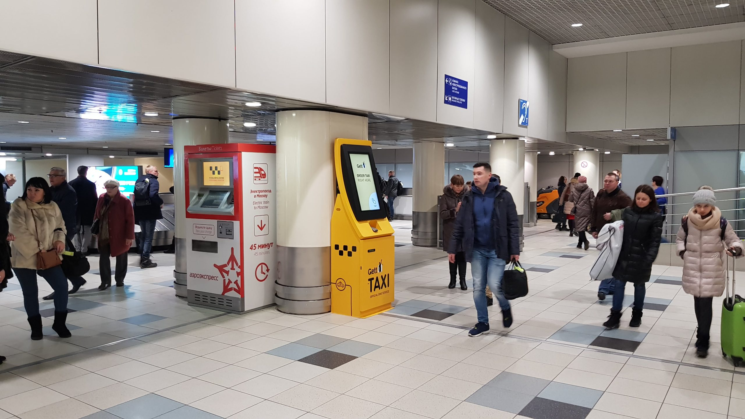Билетный терминал А-80 для Gett Taxi