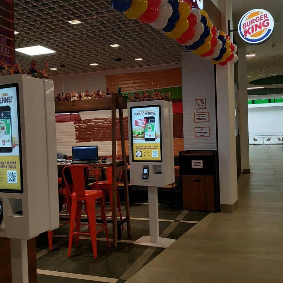 Терминалы самообслуживания в ресторанах Бургер Кинг