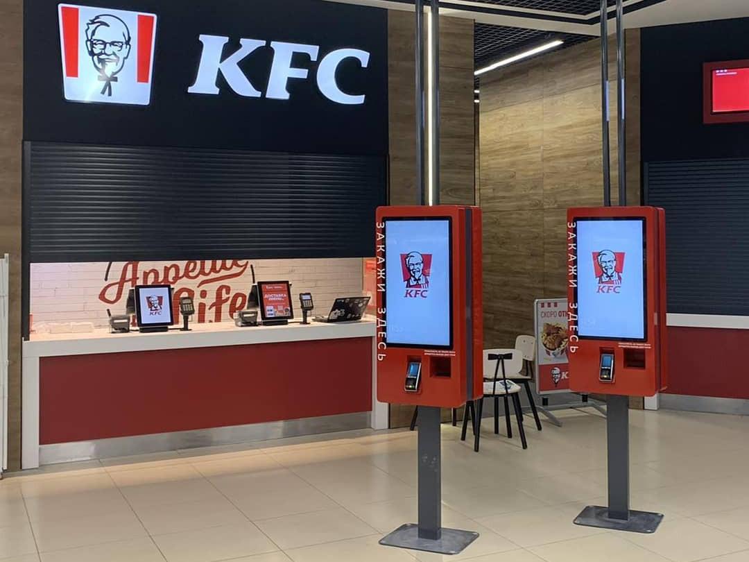 Терминалы самообслуживания в ресторанах KFC