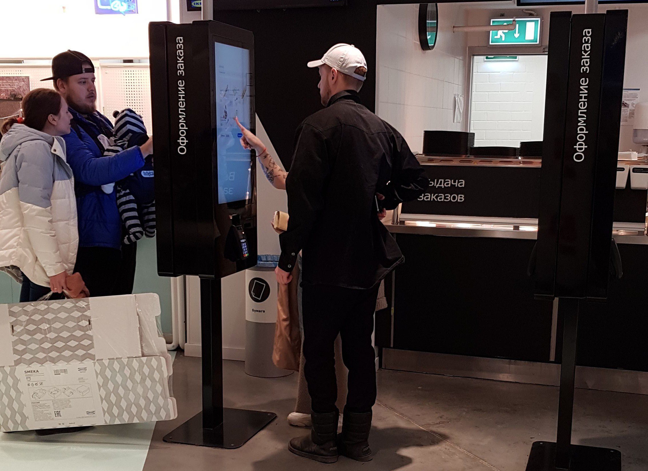 Киоски самообслуживания Q-60 IKEA
