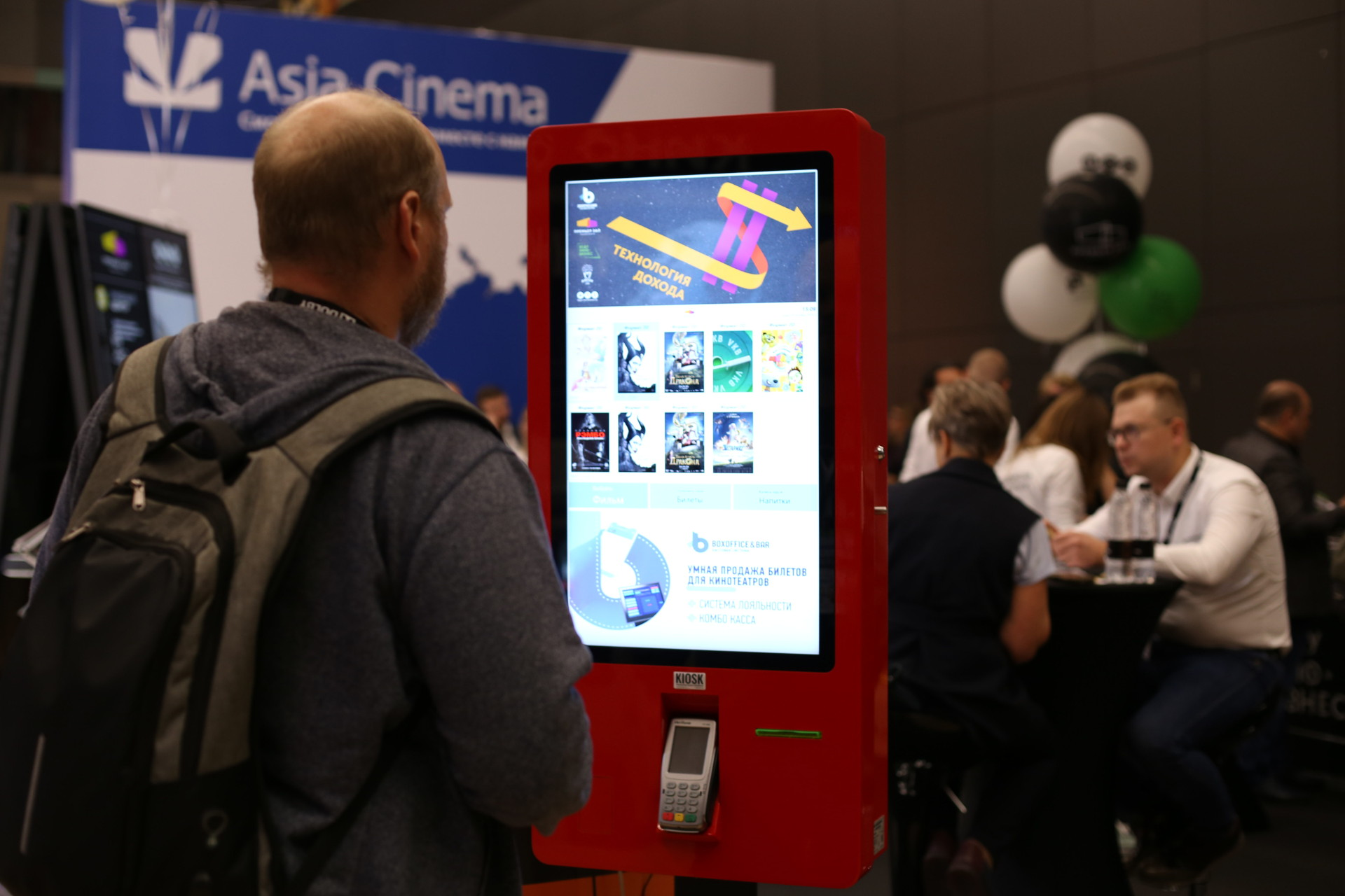 Билетные терминалы Q-60 Тачплат на Кино-Экспо