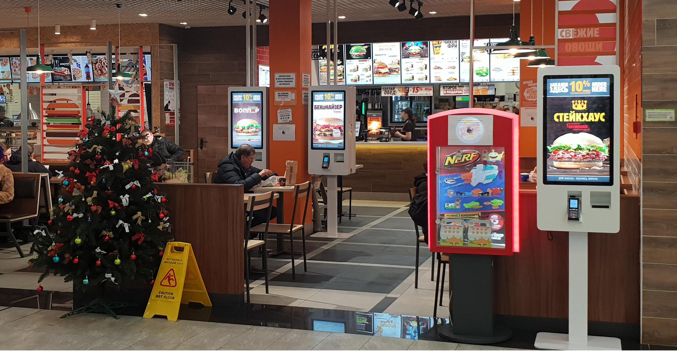 Киоски самообслуживания Q-60 Burger King