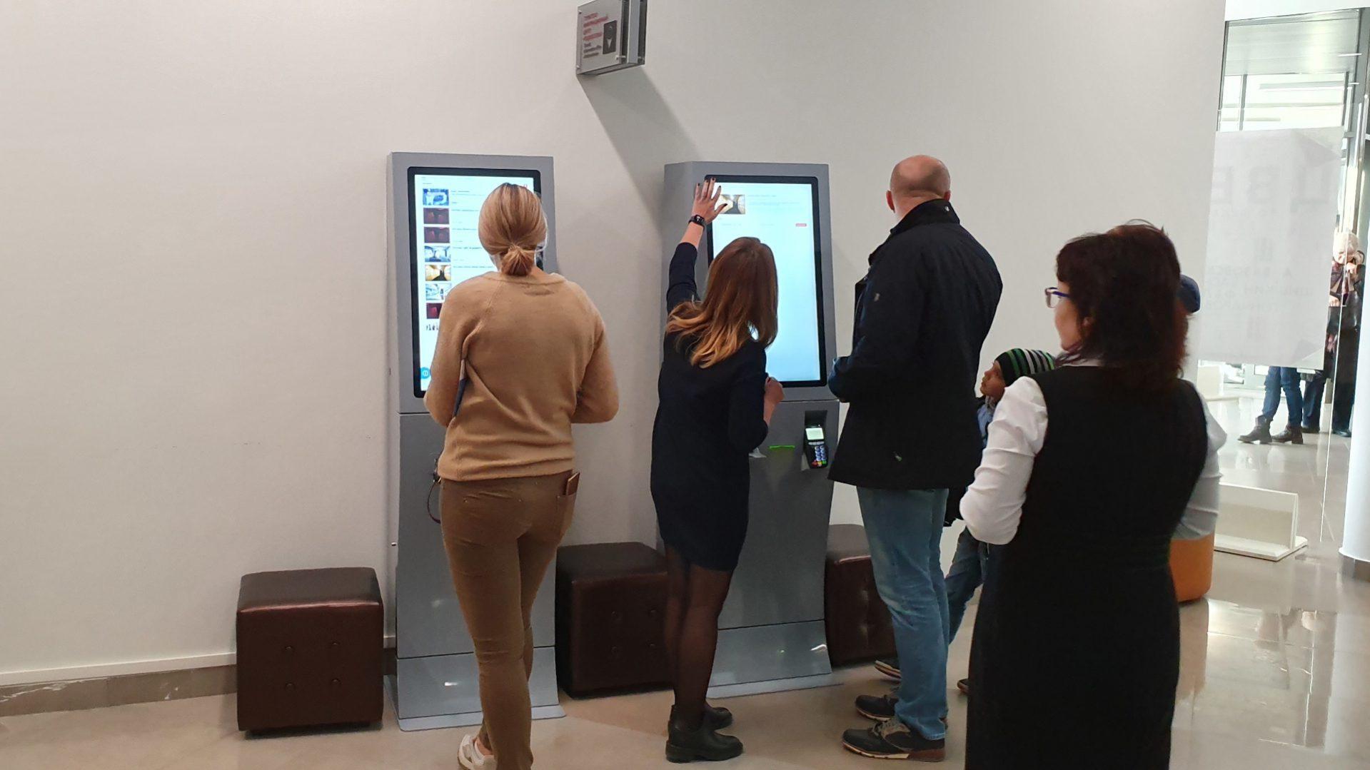 Билетные автоматы появились в музее НОВЫЙ ИЕРУСАЛИМ