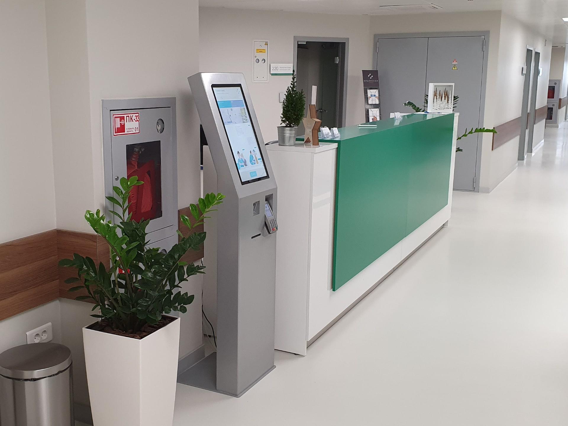 Электронные кассиры в Ильинской больнице