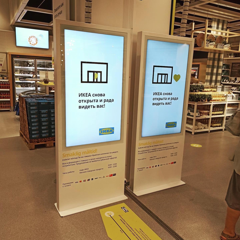 Информационые киоски Тачплат в магазинах IKEA