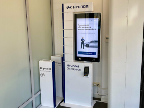 Сервисные терминалы TOUCHPLAT для бесконтактного обслуживания Hyundai Экспресс