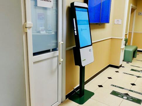 Новые терминалы самообслуживания в сети СМ-Клиника