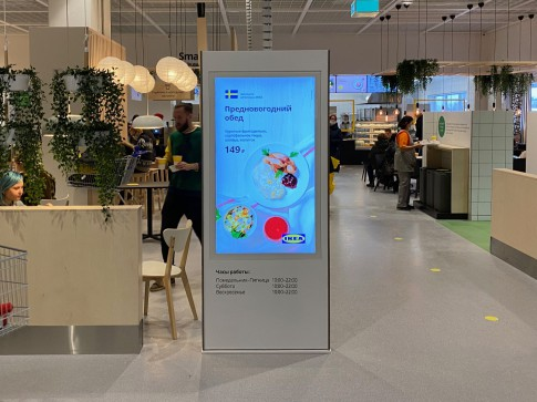 Информационный киоск Smart Wall в магазине IKEA