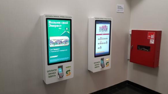 Терминалы самообслуживания в Subway