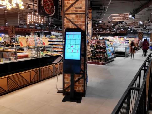 Информационные терминалы для продуктовых супермаркетов